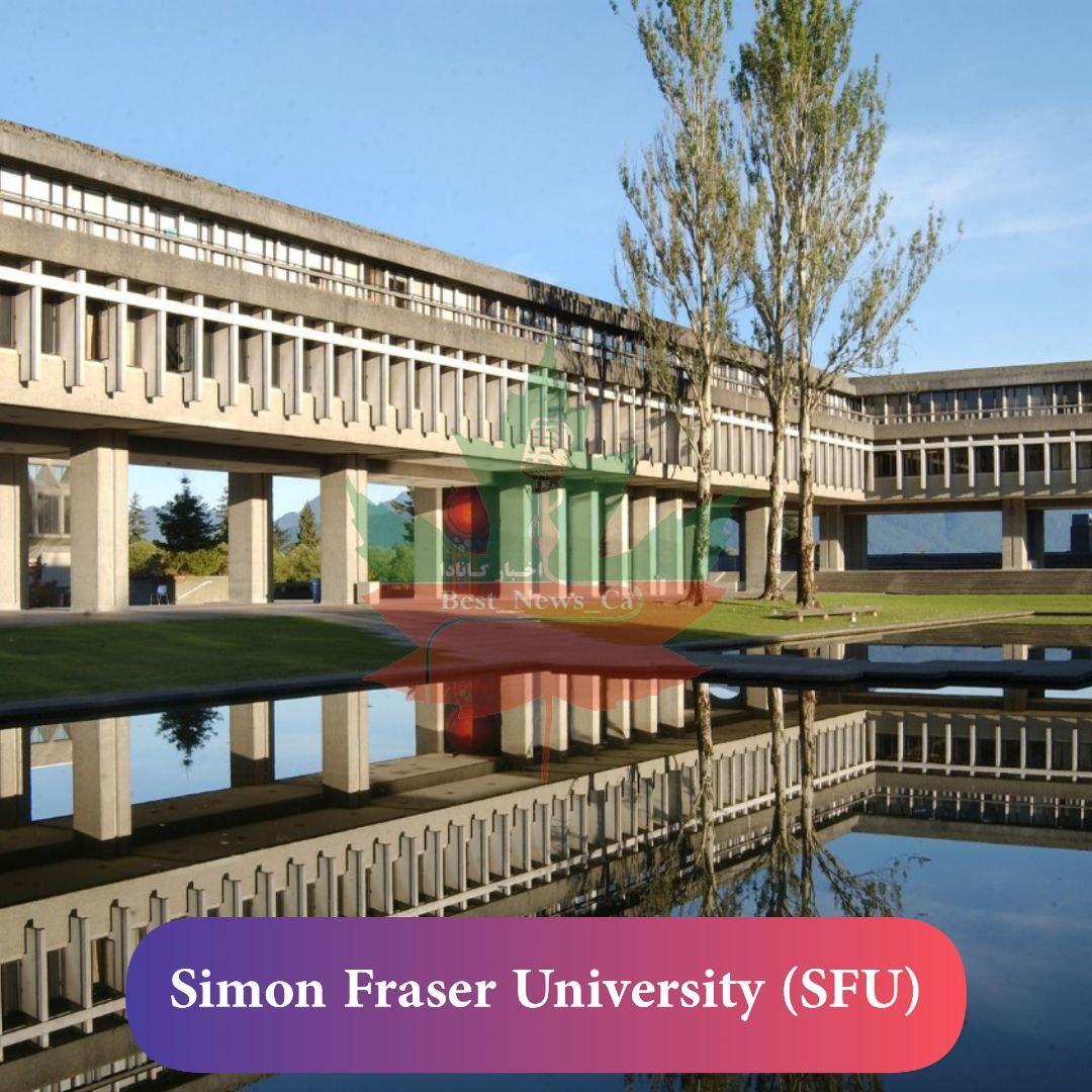 دانشگاه سایمون فریزر